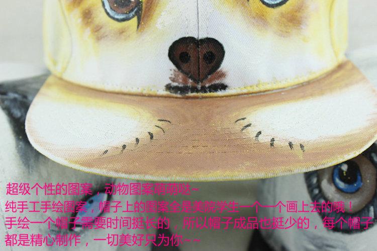 个性手绘动物图案时尚嘻哈朋克潮款棒球帽