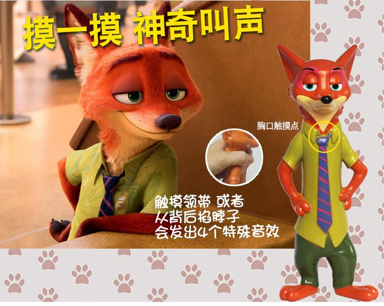 【迪斯尼疯狂动物城狐狸尼克兔子朱迪玩具音乐公仔】