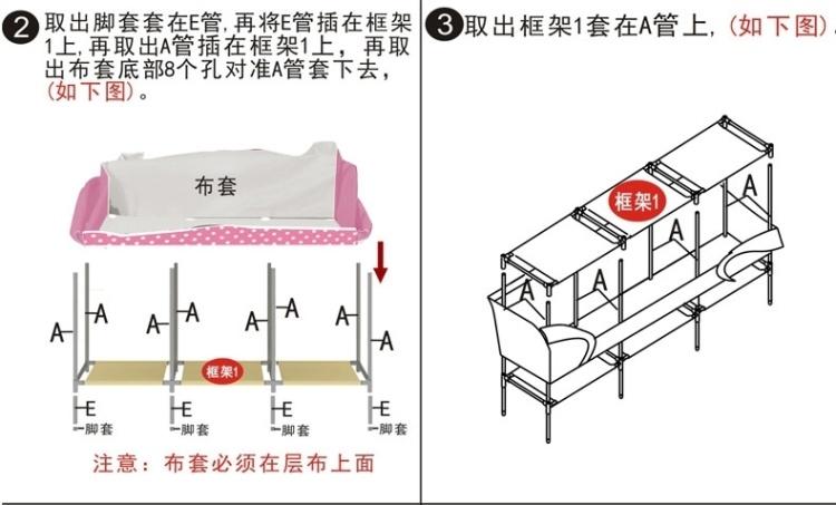 【组装衣柜简易布艺衣柜钢管加固加厚大号单人布衣