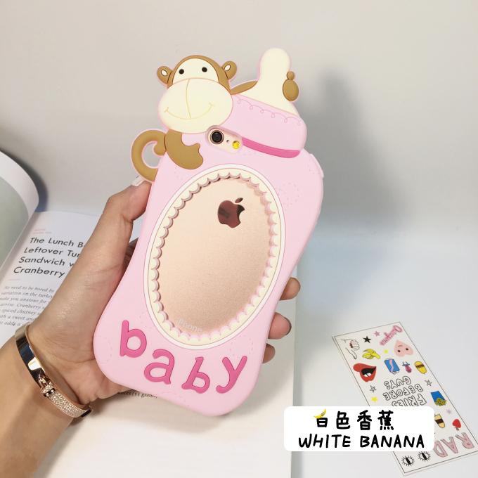 韩国可爱baby猴子奶瓶iphone6s手机壳苹果6p硅胶