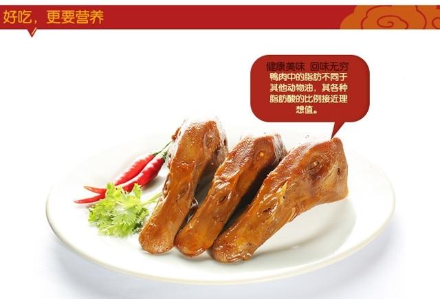 五香酱鸭头55g*2真空包装鸭头肉类肉脯零食小吃卤味熟食特产